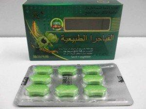 arabic viagra